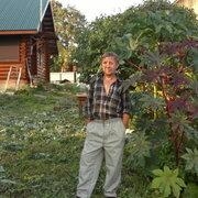 Начать знакомство с пользователем Александр 61 год (Козерог) в Краснозаводске