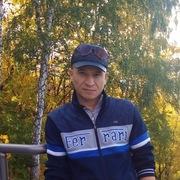 ,Филус 41 Екатеринбург