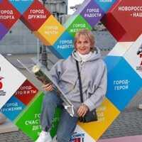 Лолита, 59 лет, Рак, Новороссийск