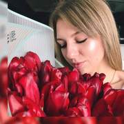 Valentina 30 Горишние Плавни