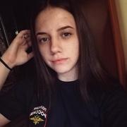 Алиса 18 Москва