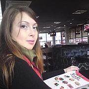 Диана 33 Астана