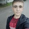 Данил, 26, г.Лисичанск