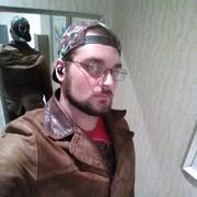 Brett, 21, г.Ньюарк