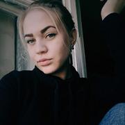 Полина, 23, г.Братск