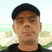 Руслан 41 Киев