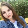 Лилия, 23, г.Орел