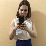 Елена, 39, г.Лангепас