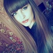 Екатерина, 30, г.Омск