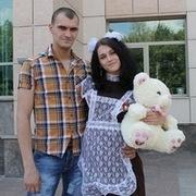 Аня, 26, г.Железногорск