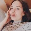 Лиза, 18, г.Краснодар