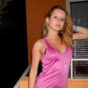 Ангелина, 28 лет, Рыбы