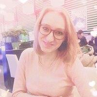 Зоя, 26 лет, Близнецы, Киев