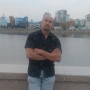 Сергуня, 40 лет, Овен