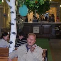 Алексей, 45 лет, Козерог, Волгодонск