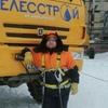 Кирилл, 32, г.Омск