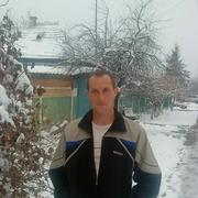 Алекс 48 Курганинск