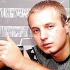 Vasya Pauk, 29, New York