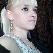 Галина, 32, г.Черногорск