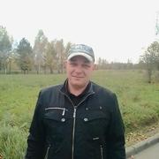 Леонид 47 Ельня