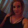 Yelizaveta, 25, г.Кропивницкий