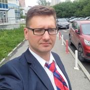 Владимир 39 лет (Стрелец) Екатеринбург