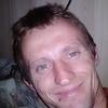 Геннадий, 31, г.Чита