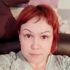 Наталья Карнаухова, 37, г.Тюмень