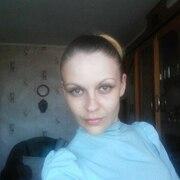 Олесенька, 27, г.Курган