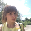 НАТАЛЯ, 22, г.Ивано-Франковск