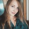 Lena, 20, г.Запорожье