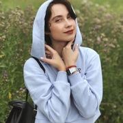 Julia, 22, г.Самара