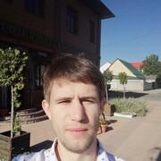 Сергей, 28, г.Армавир