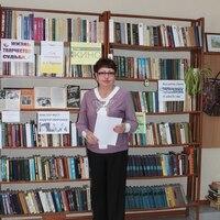 Ольга, 60 лет, Скорпион, Белогорск
