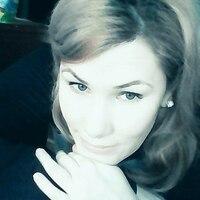 Марина, 25 лет, Овен, Екатеринбург