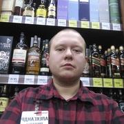 Александр 34 года (Весы) хочет познакомиться в Уйском