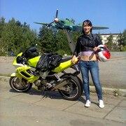 НаталИ 33 Санкт-Петербург