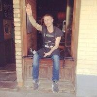Валентин, 30 лет, Водолей, Кривой Рог