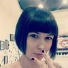 Katrin, 28, г.Луганск