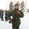 Дмитрий, 26, г.Свирск