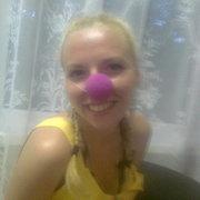 Алина-Евангелина, 28, г.Петропавловск-Камчатский