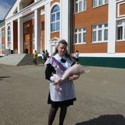 Лера, 17, г.Рузаевка
