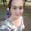 Анастасия, 27, г.Кириши