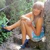 Валерия, 22, г.Тула
