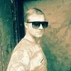 Едик, 32, г.Николаев