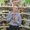 вадим, 27, г.Белово