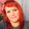 Marina, 40, г.Бишкек