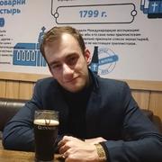 Arthur 23 Москва