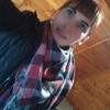 Nadіya, 20, Polonne