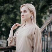 Алиса 22 Москва